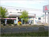 北海道三菱自動車販売 クリーンカー札幌東