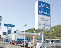 ネッツトヨタ札幌 U-Car藻岩店