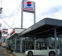 札幌ホンダ 白石店