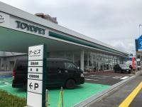 札幌トヨペット マックスパークアツベツ店