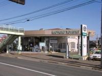 札幌トヨペット 恵庭店