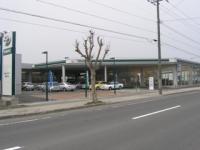 札幌トヨペット 岩見沢店