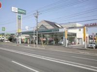 札幌トヨペット 滝川店