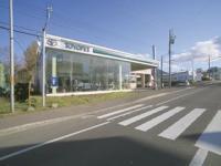 札幌トヨペット 倶知安店