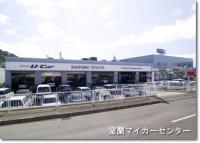 札幌トヨタ 室蘭U−Carセンター