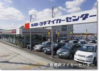 札幌トヨタ 岩見沢U−Carセンター