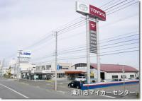 札幌トヨタ 滝川店